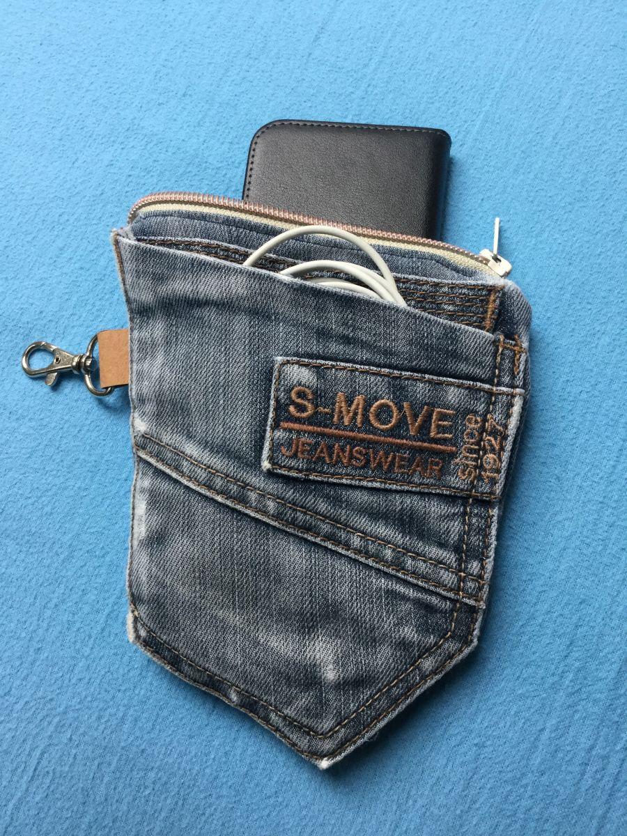 kostenlose n hanleitung jeans upcycling t schchen. Black Bedroom Furniture Sets. Home Design Ideas