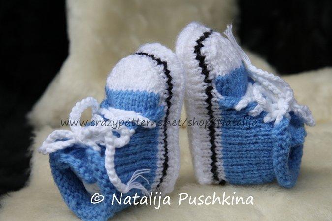 Babyschuhe stricken | Strickanleitung Babyschuhe