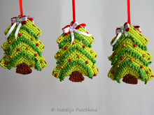 Crochet Pattern - Christmas Tree Ornament - Tutorial