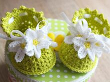 Daisy Baby Booties Crochet Pattern