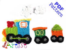 Train Crochet Applique Pattern