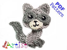 Wolf Crochet Applique Pattern
