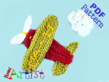 Airplane Crochet Applique Pattern