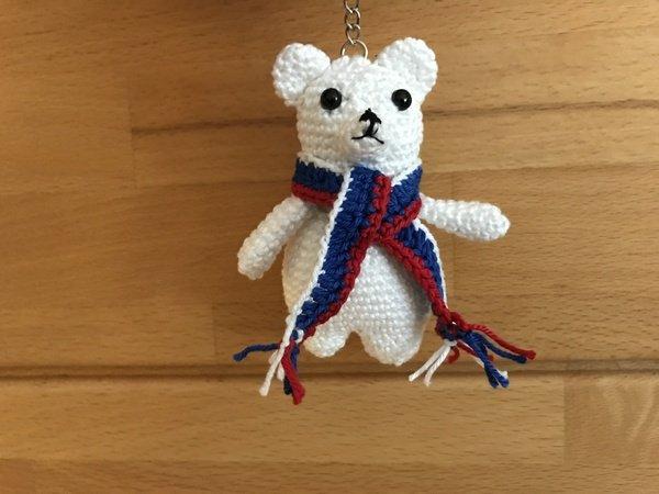 Eisbär Häkeln Teddy Häkeln Diy Pdf