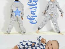 E-Book Charlie Romper Indoor & Outdoor GR. 50-140