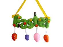 Easter Letter, Crochet Pattern Letter, green Easter decoration,