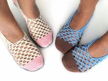 Crochet Pattern home shoes B