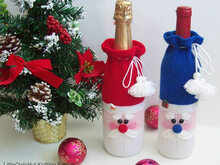 152 Knitting Pattern - Santa bottle covers for wine and champagne