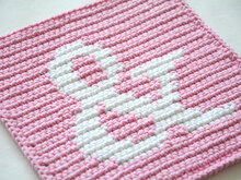 Ampersand Potholder Crochet Pattern - for beginners