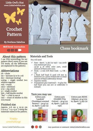 077 Crochet Pattern - Chess 6 bookmark or decor - Amigurumi PDF file by Zabelina CP