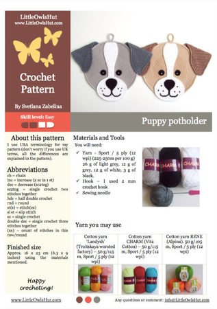169 Crochet Pattern - Dog Round Puppy Potholder or decor  - Amigurumi PDF file by Zabelina CP