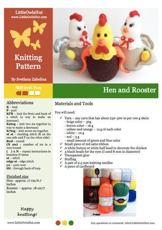 131 Knitting Pattern - Hen and Rooster - Amigurumi PDF file by Zabelina CP