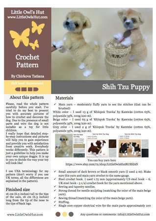 Baby Knitting Patterns A free Amigurumi Dog pattern that shows you ... | 450x318