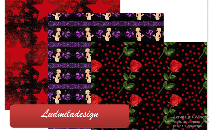 Glamorous lady digital paper package