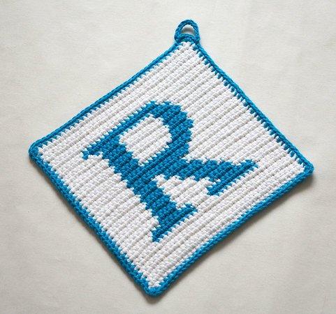 Amigurumi letter H | Crochet letters, Crochet letters pattern ... | 450x481