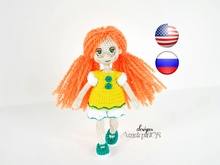 Pattern Doll EVA