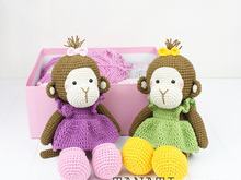 Toy Monkey crochet pattern