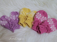 Machine knitted baby mittens