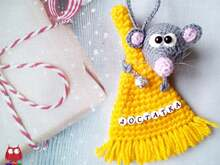226 Crochet Pattern - Rat or Mouse on a Broom - Amigurumi PDF file by Knittoy CP