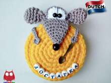 233NLY Haakpatroon - Rat of muis met kaas- PDF file by Knittoy CP