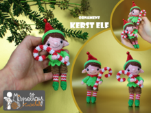 Ornament Christmas elf crochet pattern